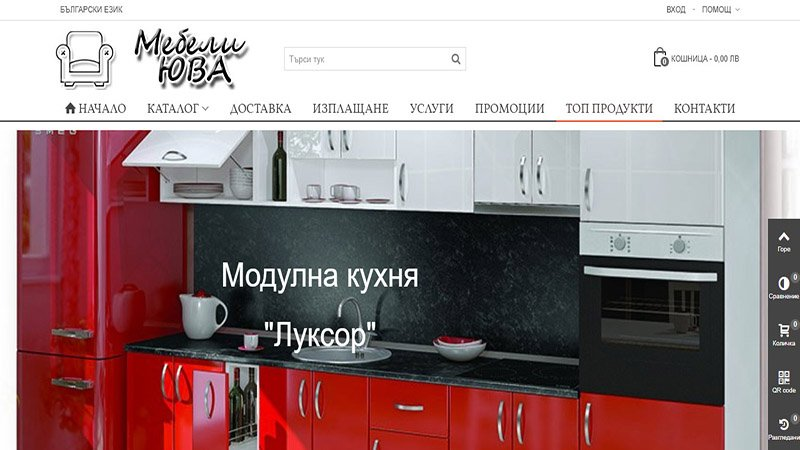 izrabotka-na-online-magazin